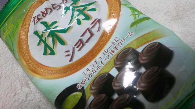 『なめらか抹茶ショコラ』〜(*<br />   ̄O ̄)ノ