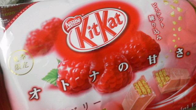 『キットカットラズベリー』〜(*^_^*)